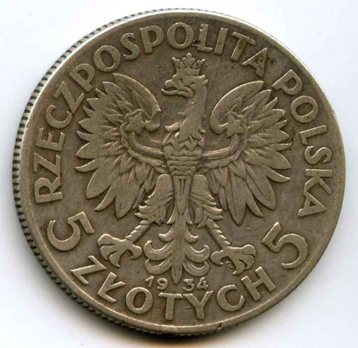 5 злотих в гривнях пять рублей 1997 года цена бумажный